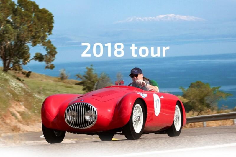 Holyland 1000 tour – Mobile