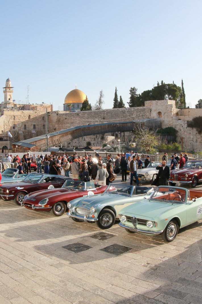 Holyland 1000 tour – Mobile